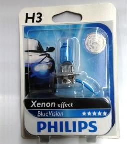 Lampara H3 Blue Vision