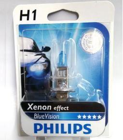 Lampara H1 Blue Vision