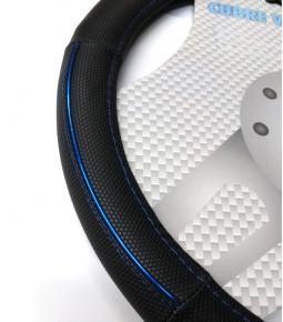 Cubre volante con detalle metalizado azul